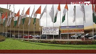 Conférence de Haut niveau du Groupe G7 des Amis du Golfe de Guinée